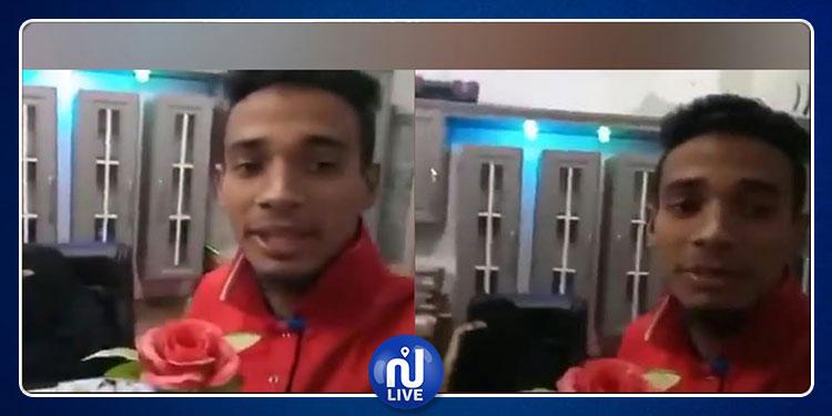 السعودية: القبض على آسيوي التقط فيديو وهو يحمل وردة أمام موظفة !(فيديو)