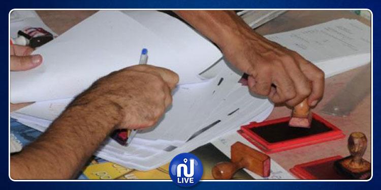 سوسة: القبض على شخص استغل وثائق تونسية وأجنبية لتدليس تأشيرات سفر