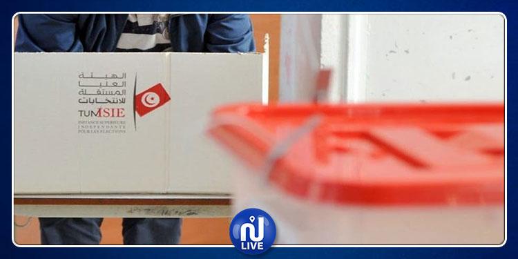 رسمي: موعد الإعلان عن النتائج النهائية للانتخابات التشريعية