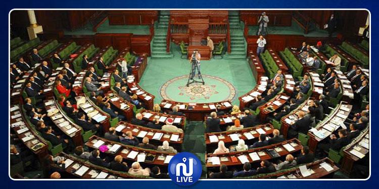 مجلس النواب يتلقى مشروع قانون المالية لسنة 2020