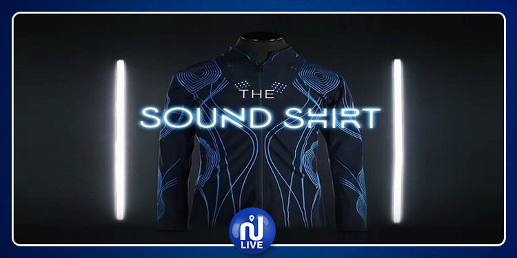 ابتكار قميص يمكّن الصم من الإحساس بصوت الموسيقى !