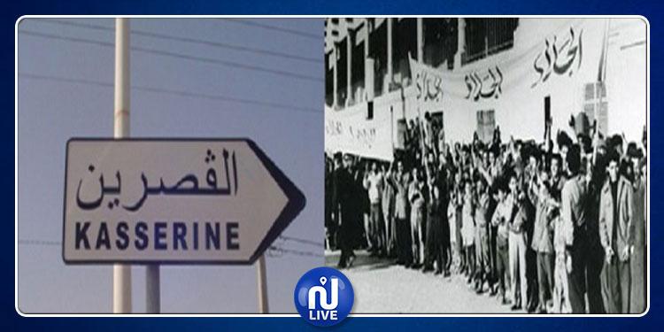 تزامنا مع عيد الجلاء: أبناء المقاومين يرفعون جملة من المطالب