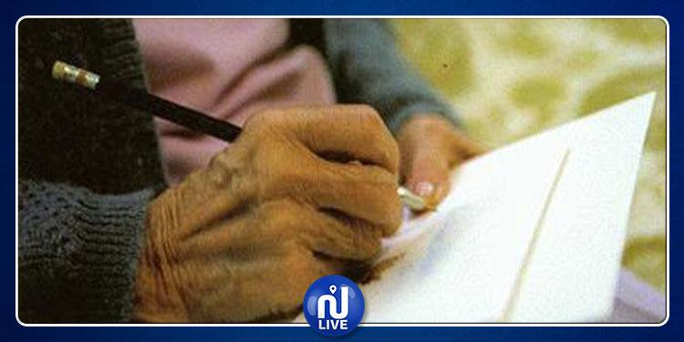 نشر الأمر المتعلق بإحداث المركز الوطني لتعليم الكبار في الرائد الرسمي