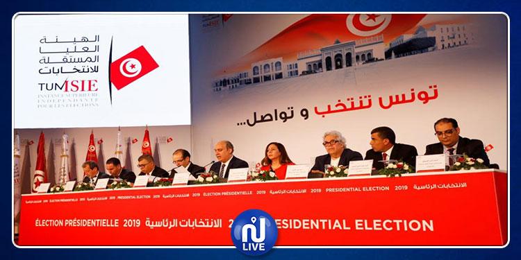 السابعة مساء: الإعلان عن النتائج الأولية التقريبية للانتخابات الرئاسية