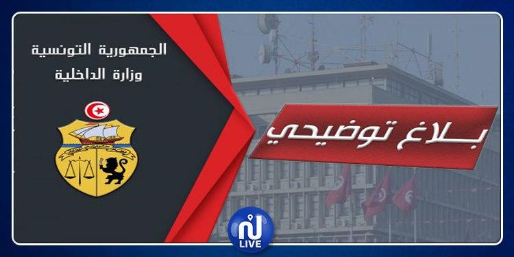 تعنيف مواطن بصدد إرشاء أحد الناخبين..وزارة الداخلية توضّح