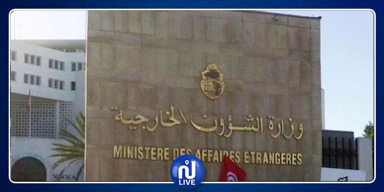 تونس تدعو إلى الوقف الفوري للعمليات العسكرية التركية في سوريا