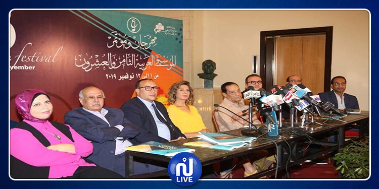 مشاركة 92 فنان عربى بمهرجان الموسيقى العربية الـ 28 بالقاهرة