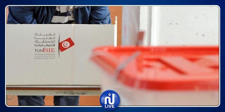بعثة الملاحظين الأوروبيين: عملية التصويت للرئاسية تجري في ظروف ملائمة