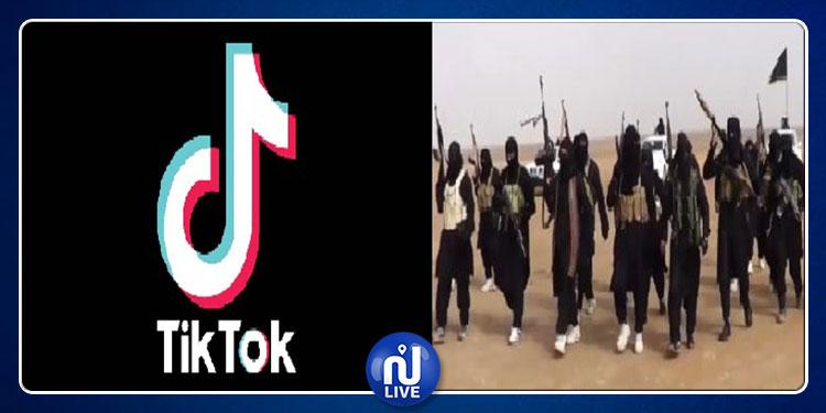 تقرير: ''داعش'' يستخدم تطبيق ''تيك توك'' لاستقطاب الشباب