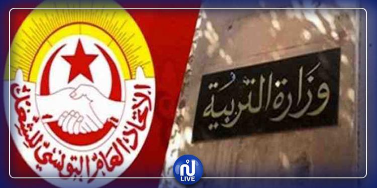 الجامعة العامة للقيمين والقيمين العامين تقاطع جلسة صلحية