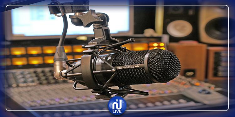 تونس تحتفل باليوم العالمي للإذاعة