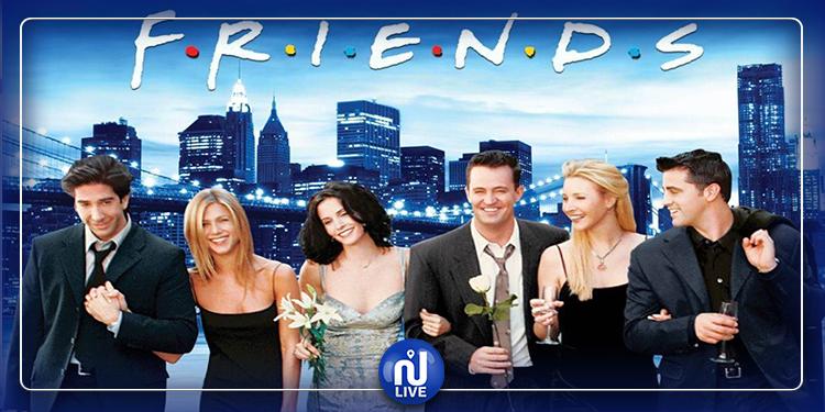 خبر سار لمحبي مسلسل ''Friends''