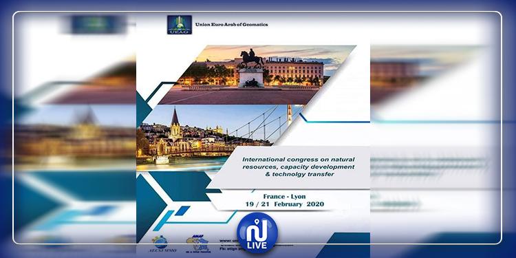 تونس تشارك في مؤتمر فرنسا الدولي للموارد الطبيعية وتنمية القدرات ونقل التكنولوجيا