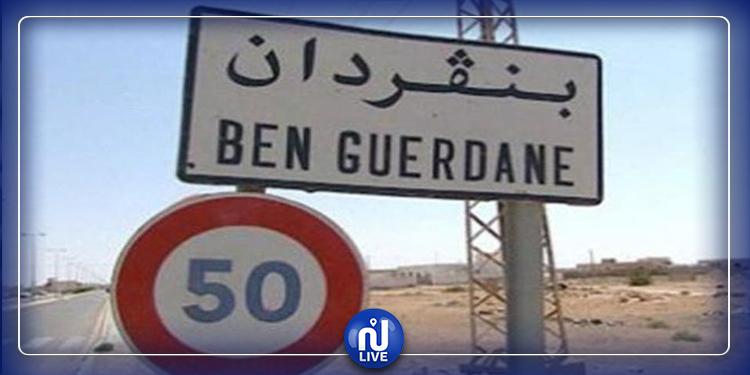 بن قردان: إعلان يوم 7 مارس عطلة رسمية