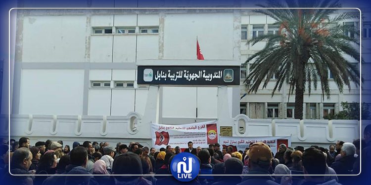 نابل : عدد من خريجي التربية والتعليم يدخلون في إضراب جوع