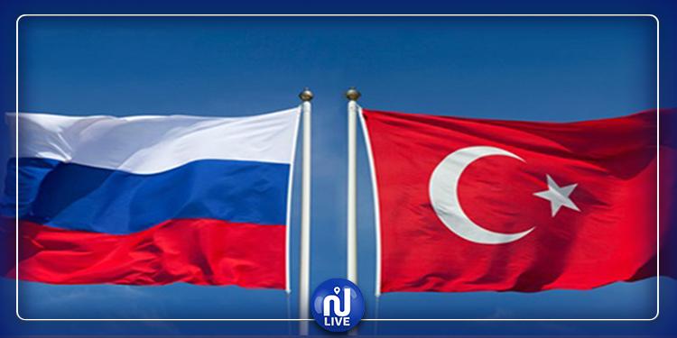 فرنسا تغلق حسابات بنكية خاصة بالشؤون الدينية التركية