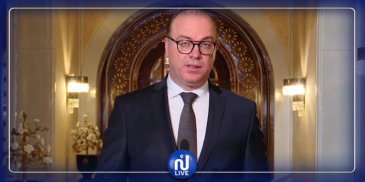 Elyes Fakhfakh annonce la composition du gouvernement