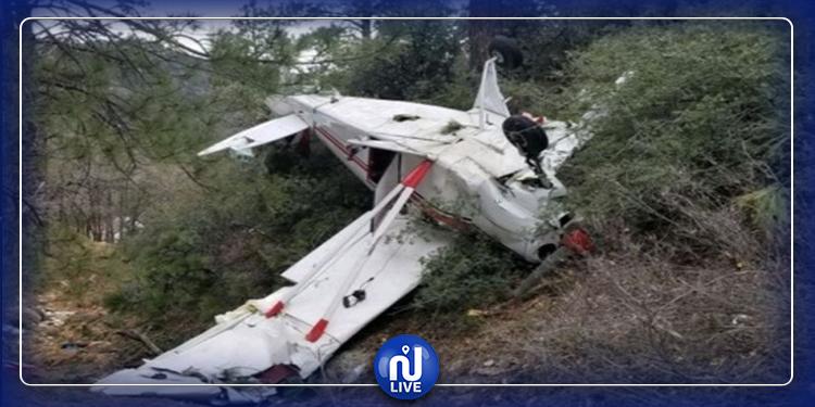 أستراليا: مصرع 4 أشخاص في حادث تصادم طائرتين