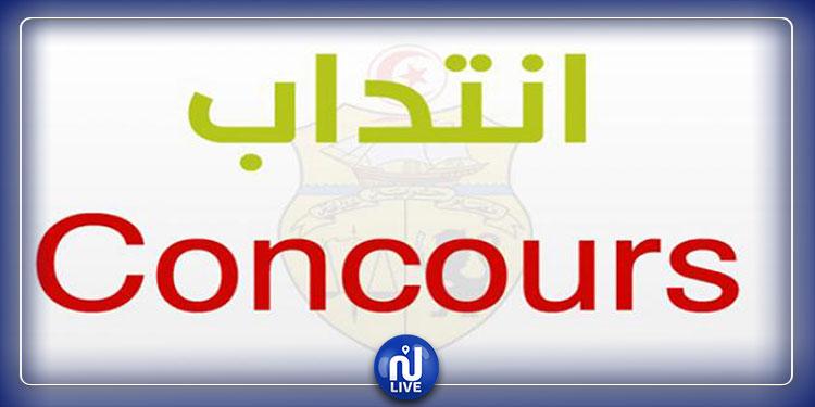 شركة نقل تونس تنتدب