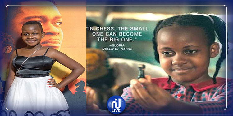 Décès de l'actrice Nikita Pearl Waligwa à l'âge de 15 ans