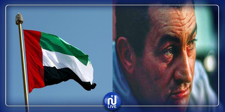 الإمارات تنكّس الأعلام  حدادا على وفاة حسني مبارك