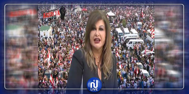 اليوم: انطلاق قناة ''الثورة اللبنانية''