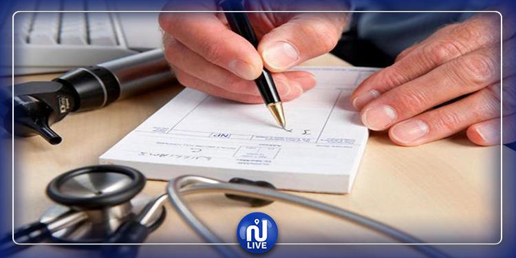 قريبا: إدراج الأنشطة البدنية ضمن الوصفة الطبية للمرضى التونسيين