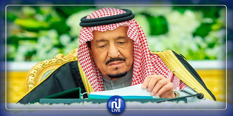 السعودية تجري تحويرات وتغييرات وزارية واسعة