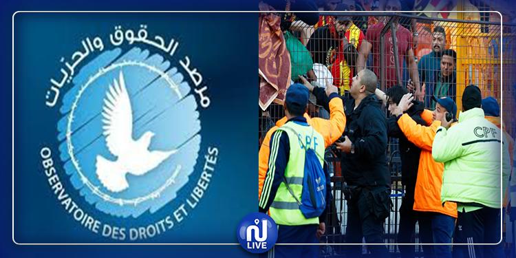 مرصد الحقوق والحريات بتونس يدين الاعتداء على جماهير تونسية في مصر