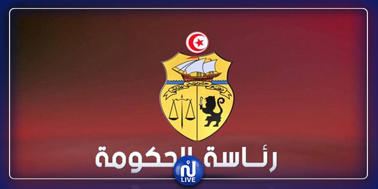 غدا: رئاسة الحكومة تعلن عن إجراءات إستثنائية