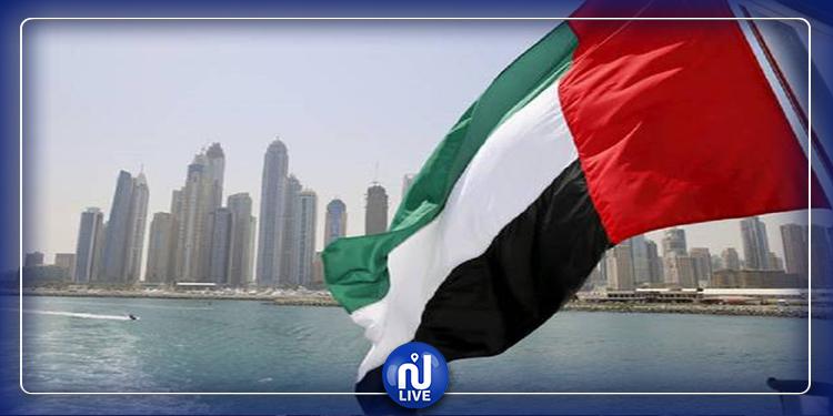 الإمارات تجلي مواطنيها من إيران