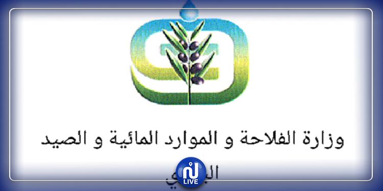 450 ألف دينار: قيمة تبرعات وزارة الفلاحة لصندوق مقاومة ''كورونا''