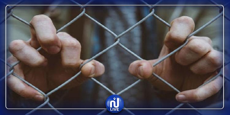 حالة من الاحتقان داخل السجن المدني بقفصة
