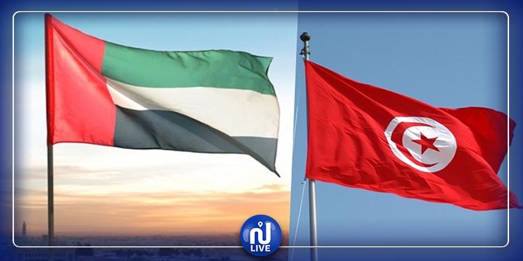 الإمارات تستنكر الهجوم الإرهابي بتونس