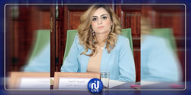 أميرة شرف الدين تتراجع عن قرار استقالتها من قلب تونس