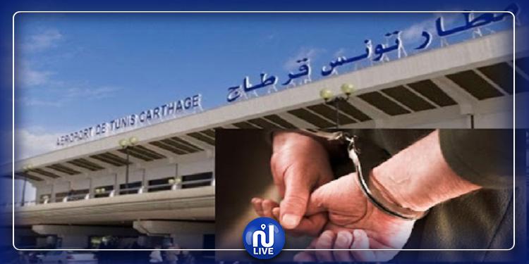 كان في طريقه لمغادرة تونس: إيقاف مفتش عنه خرق الحجر الصحي