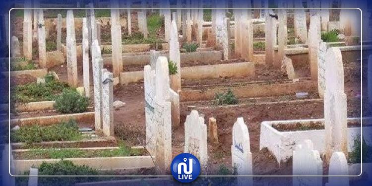 تونس تتكفّل بنفقات دفن التونسيين المتوفين بالخارج في مقابر إسلامية