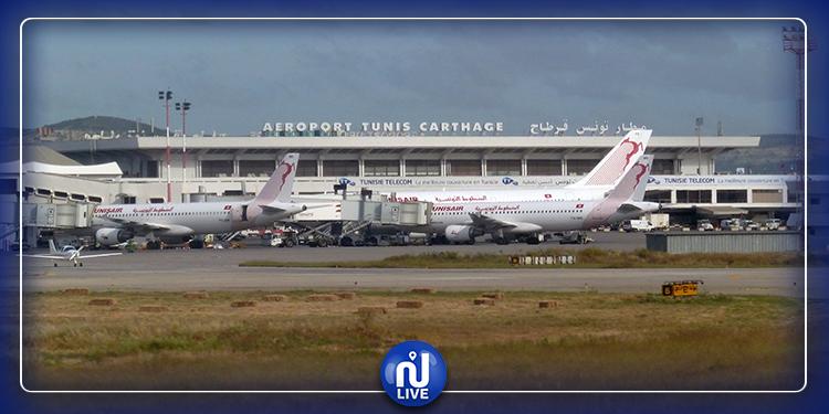 Les vols en provenance de l'Italie transférés au terminal 2 de l'aéroport de Tunis Carthage