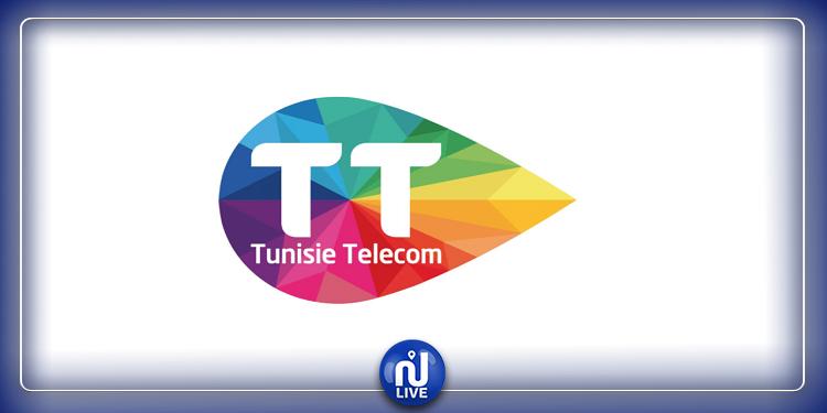 خلال شهر رمضان: مواقيت عمل المصالح الإدارية والتجارية لاتصالات تونس