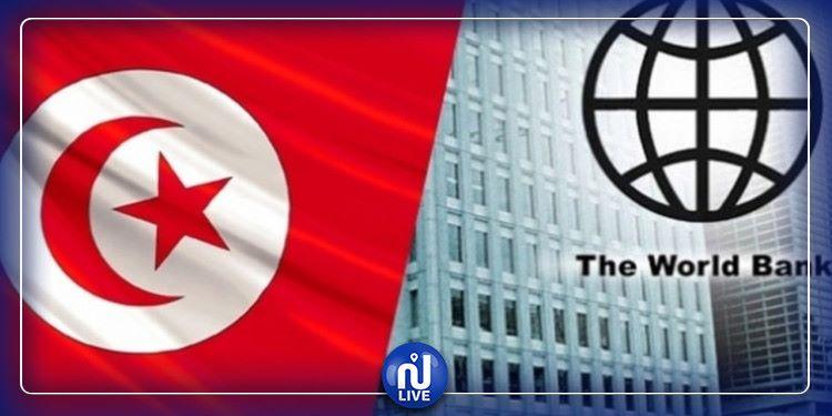 BM : la Tunisie est confrontée à une situation économique très vulnérable