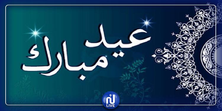 العراق يعلن الاثنين أول أيام عيد الفطر