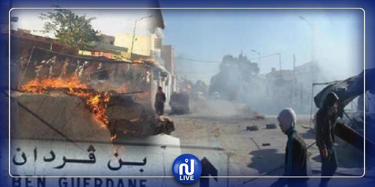 تأجيل النظر في قضية هجوم بن قردان الارهابي