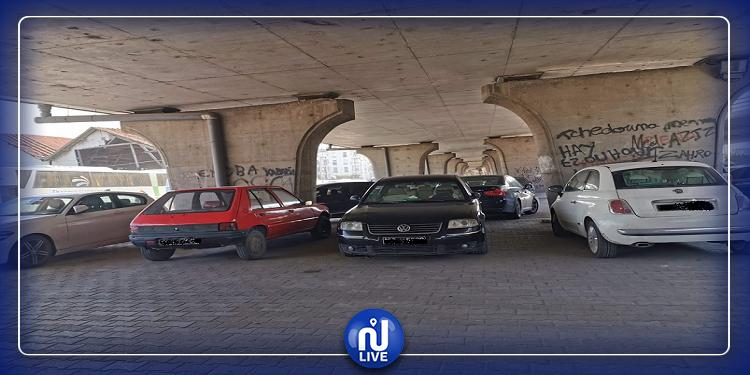 التسعيرة الجديدة لوقوف السيارات بالمآوي وخطايا مخالفات الوقوف