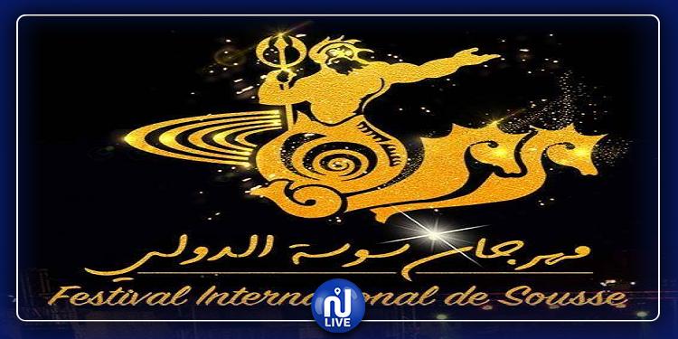 مهرجان سوسة الدولي 2020: دورة تونسية إستثنائية
