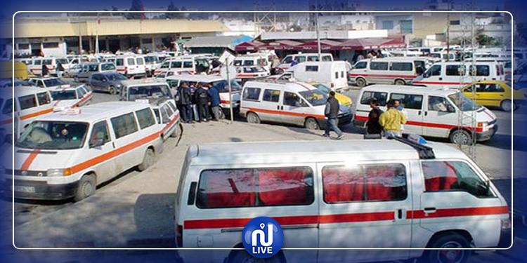 اتفاق بين الإتحاد التونسي لسيارات الأجرة ''لواج'' ووزارة المالية