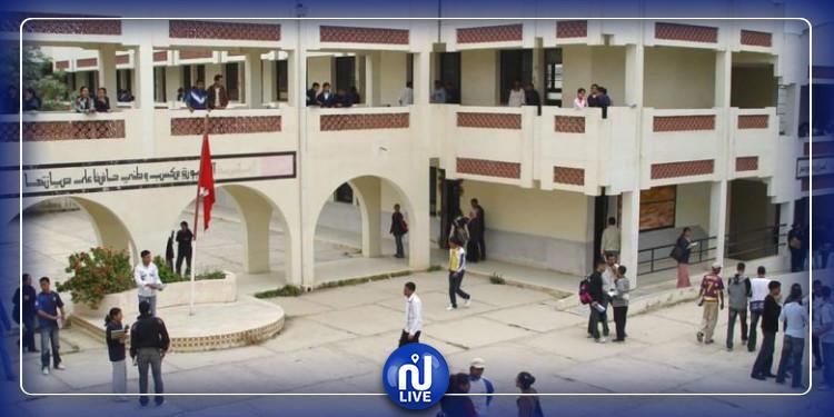 منوبة: إعفاء 36 إطارا تربويا من العودة المدرسية