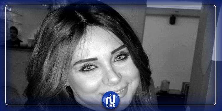 وفاة اعلامية مصرية في حادث سير