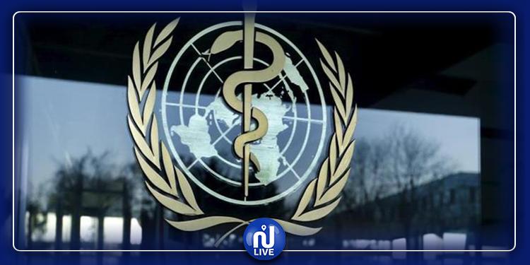منظمة الصحة العالمية: انتخاب تونس على رأس ''لجنة البرنامج والميزانية والإدارة''