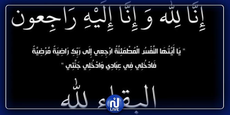 وفاة ممثل مصري معروف