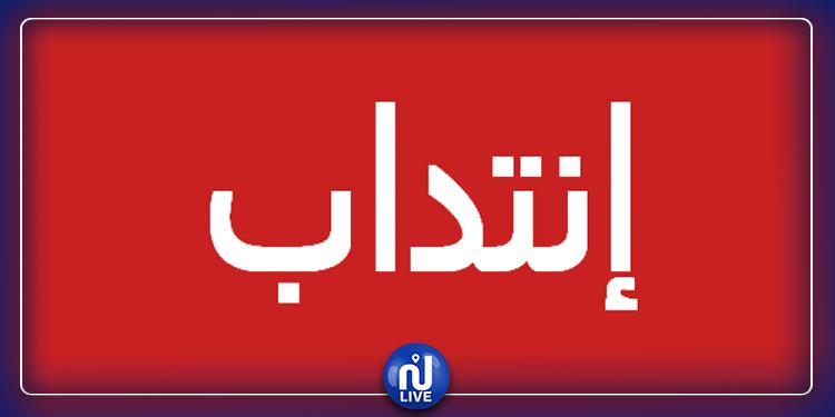 قريبا: انتدابات في بلديات تونس